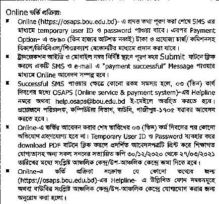 online application111