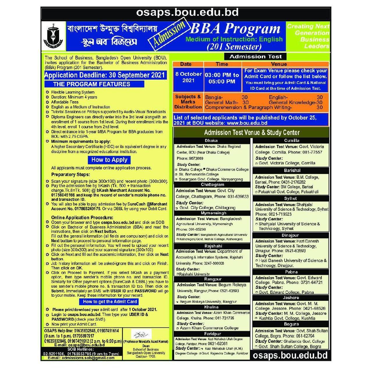 BOU BBA Programm 201 Semister Admission cercualr 2021-page-001