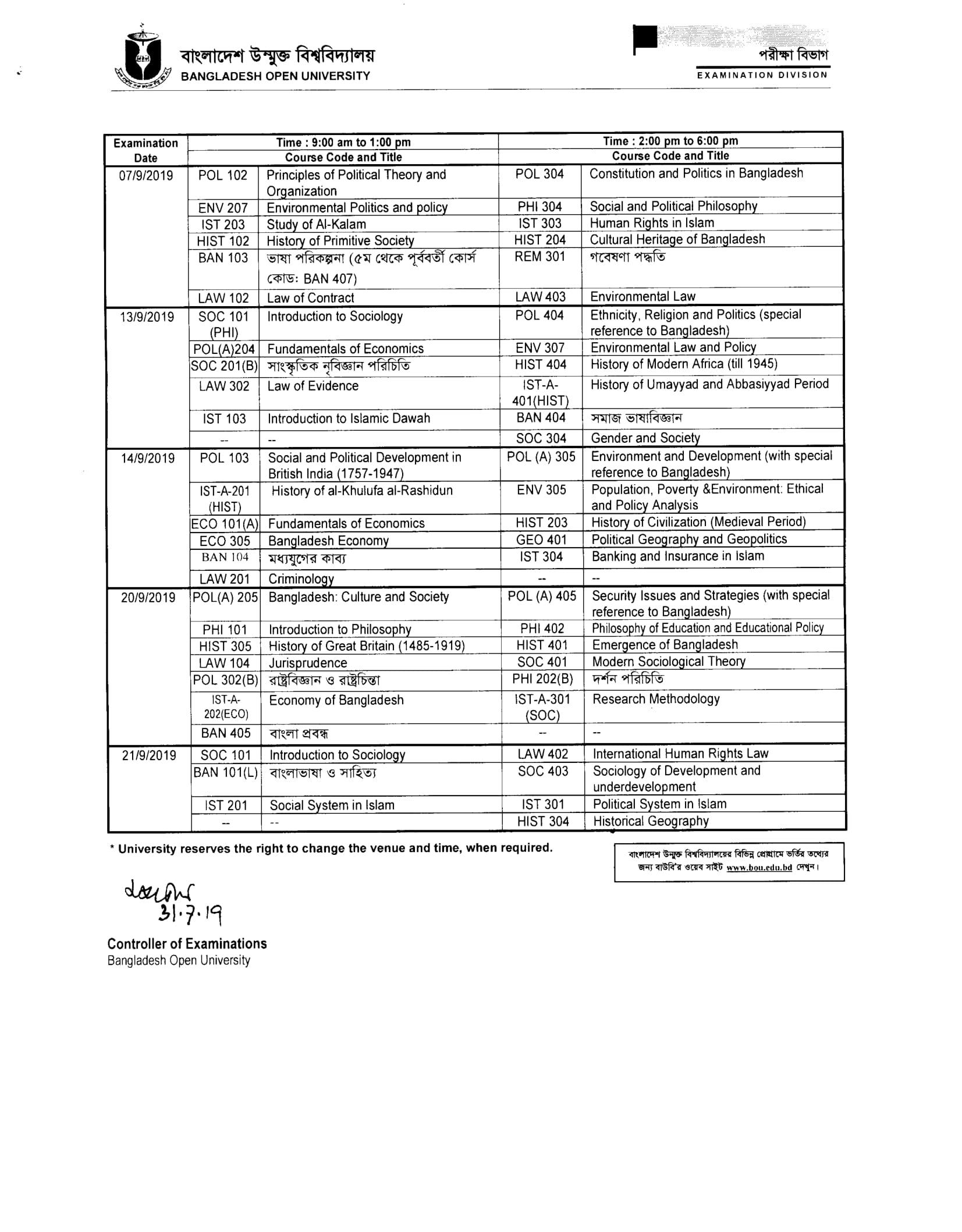 BOU llb exam routine-2