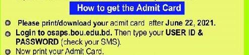 admti card