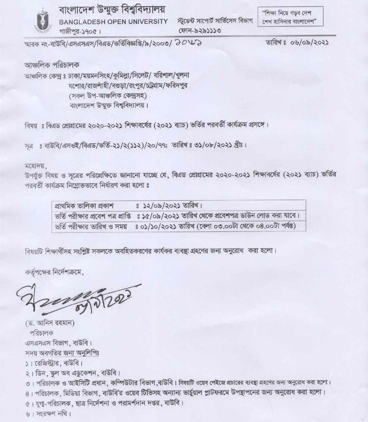 Post-admission activities in B.Ed program 2020-21-page-001
