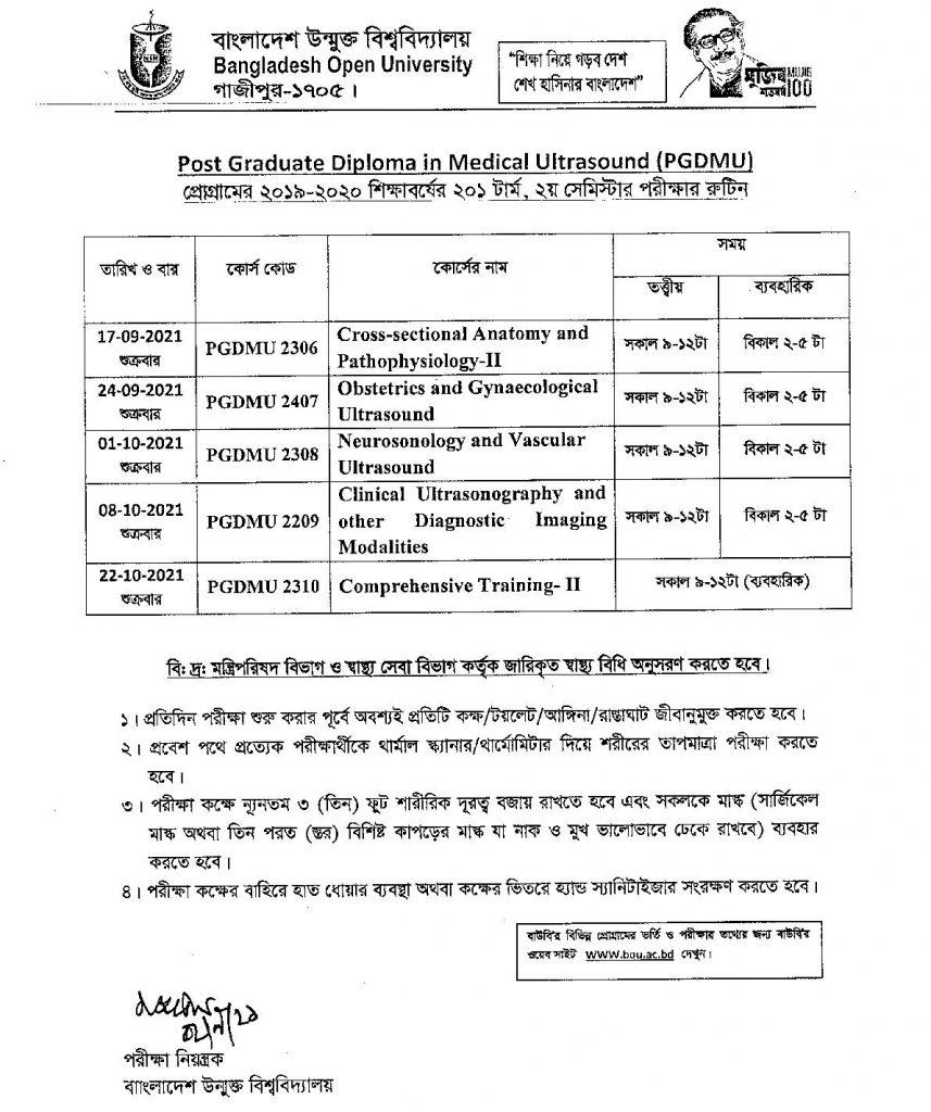 BOU PGDMU Exam Routine 2021 1