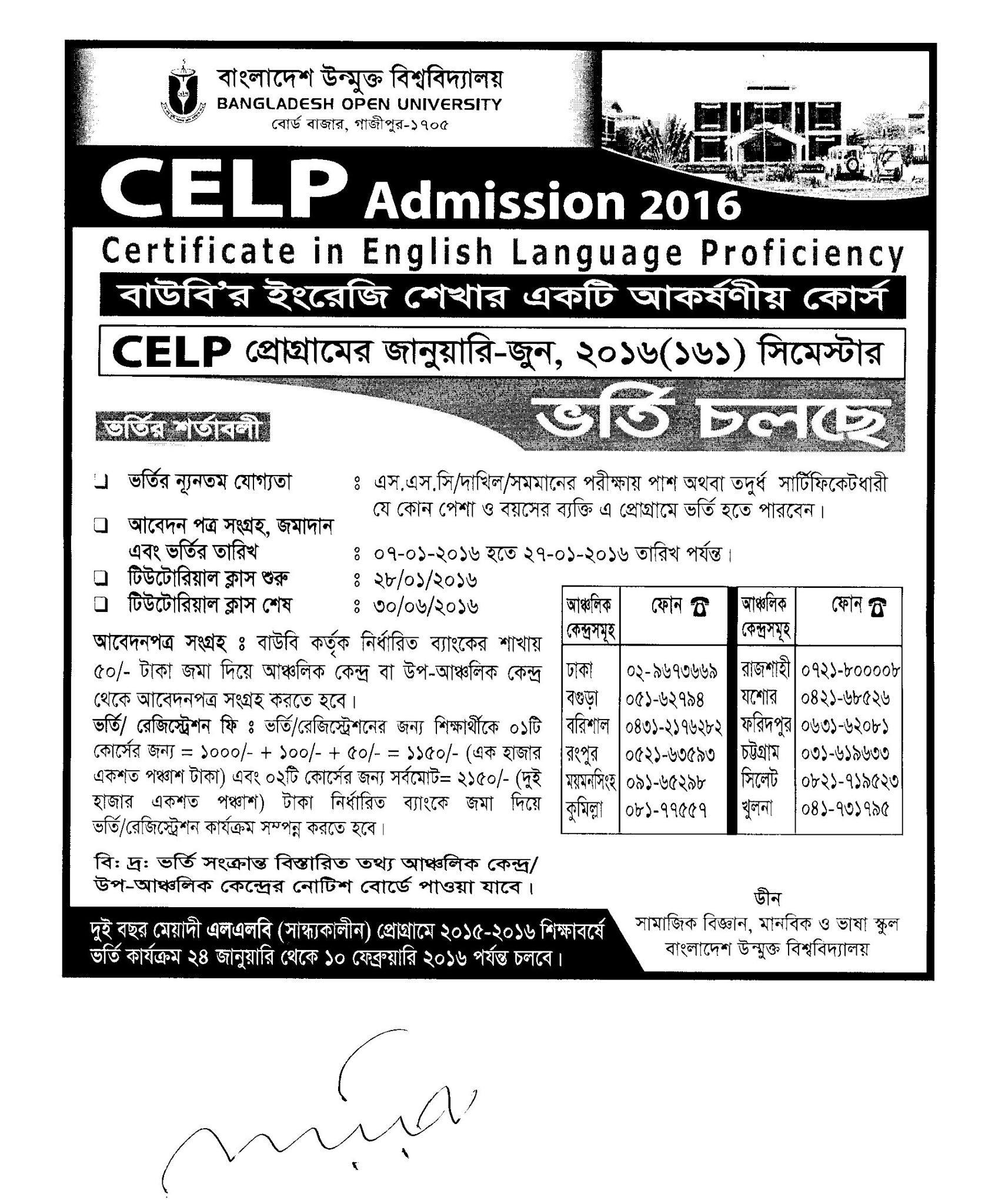 BOU CELP/CALP Admission Circular