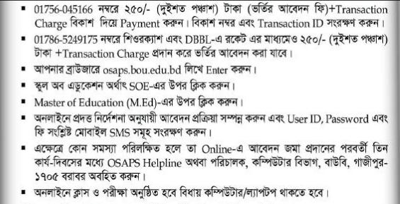 M.Ed Online applicatin process 2