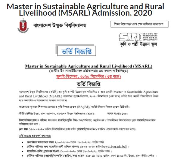 Bangladesh Open University MSARL Admission Circular 2020 1