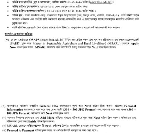 Bangladesh Open University MSARL Admission Circular