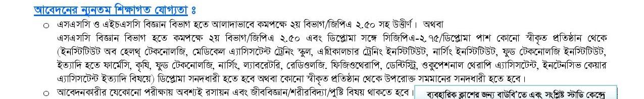 bfsn_admi_180221-page-001