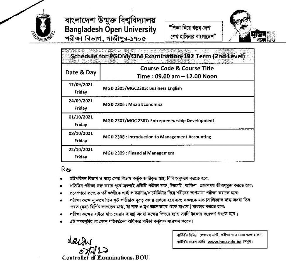 BOU PGDM CIM Examination Routine 2021-page-001