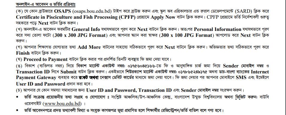 CLP & CPFP online application process