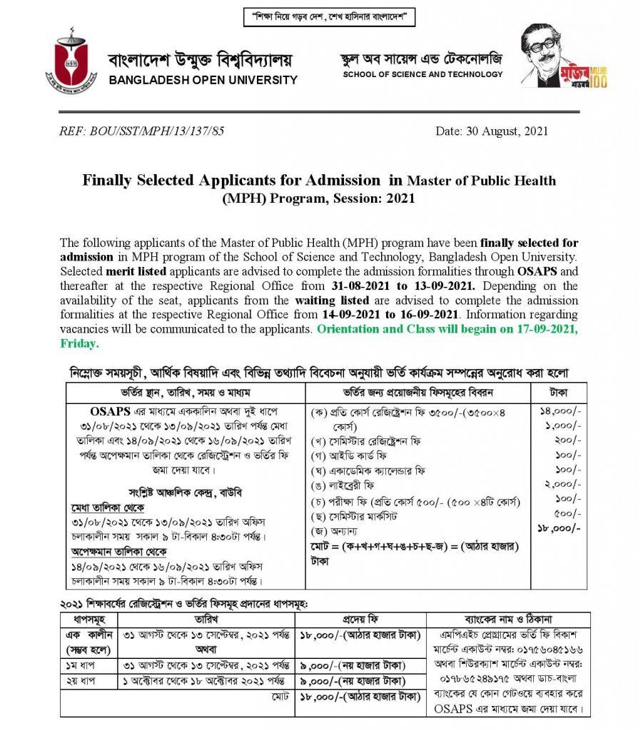 BOU MPH Program Selected Applicants Admission Process 2021 1