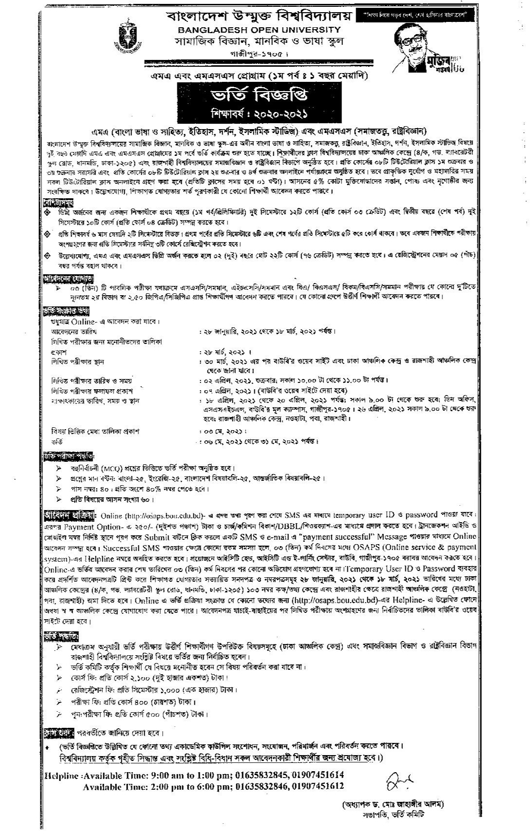 BOU MA/MSS Admission Circular 2021 (First Part: 1-year Term) 1